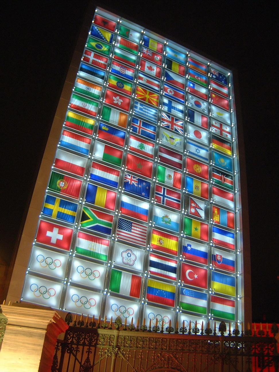 2006 Winter Olympics Torino Medal Plaza